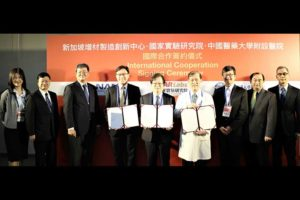Singapore's national 3D printing programme partners with Taiwan institutes