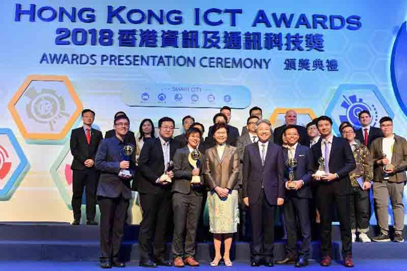HKU AI startup receives Grand Award of Hong Kong ICT Awards 2018