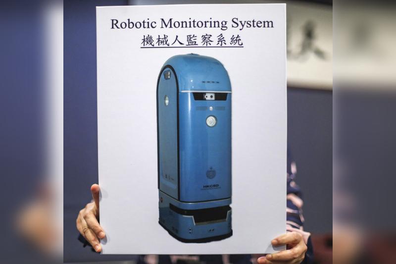 Smart Technology for Hong Kong Prisons