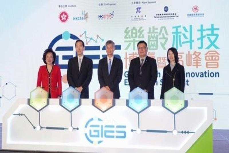 Hong Kong Gerontech Solutions for Elders